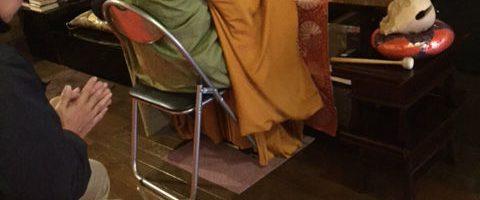 栃木県日光市 大蔵寺にてご仏壇のご供養