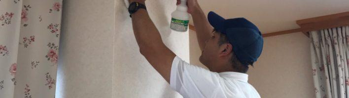 新規入居のためのお部屋の清掃|栃木県下野市の某介護施設