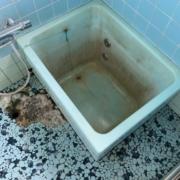 浴槽の特殊清掃後