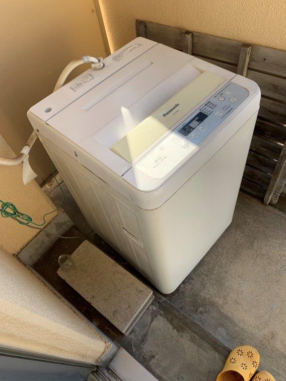 洗濯機の処分前