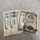 古いお札(旧紙幣・古紙幣)